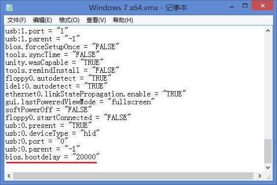 vmware-boot-delay