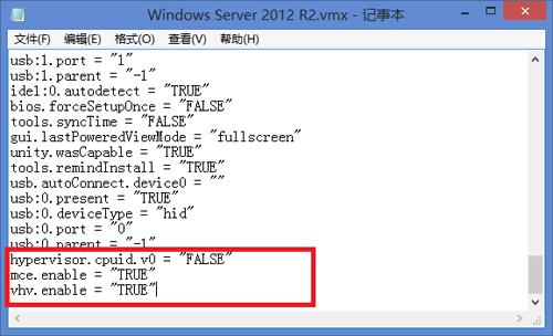 edit-vmx