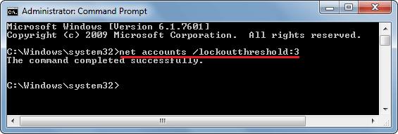 account-lockout-threshold