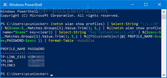 windows wifi password show