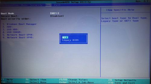 Acer UEFI BIOS